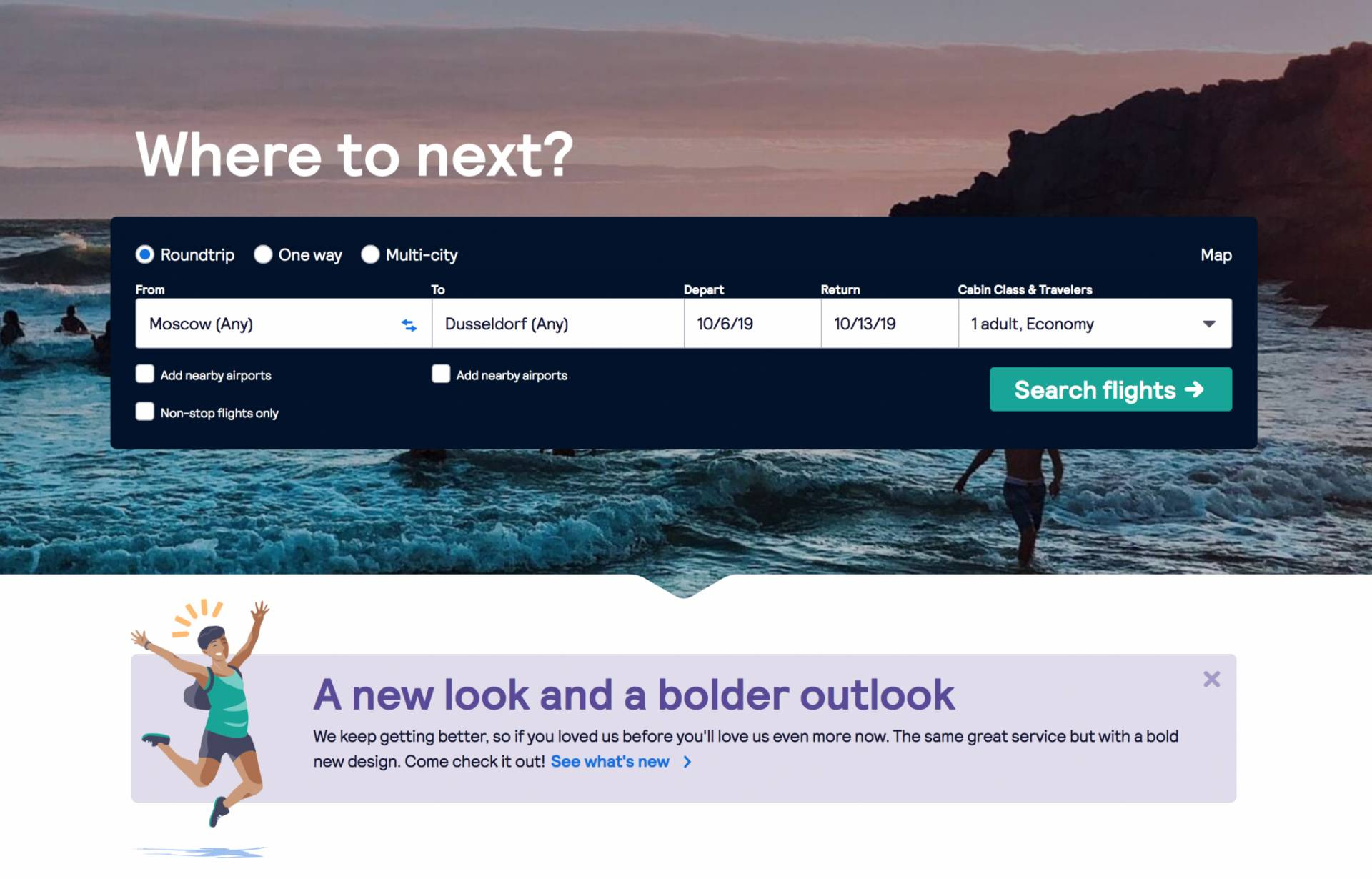 , Skyscanner introduced a new logo and corporate identity